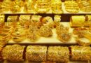 Today Gold rate in Chennai 19th March 2019