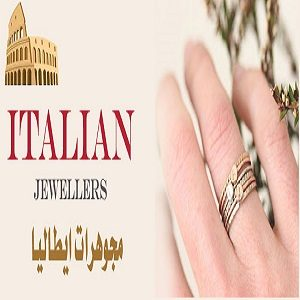 Italian Jewellery at Ajman in UAE