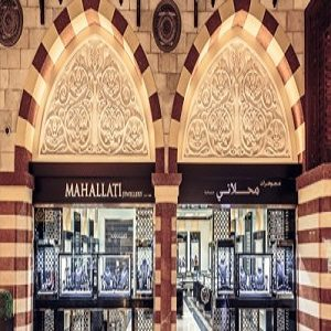 Mahallati Jewellery at UAE in Dubai
