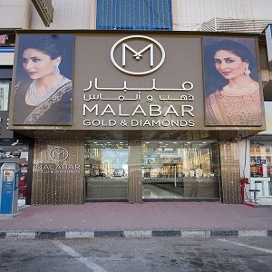 Malabar Gold and Diamonds at Ajman in UAE