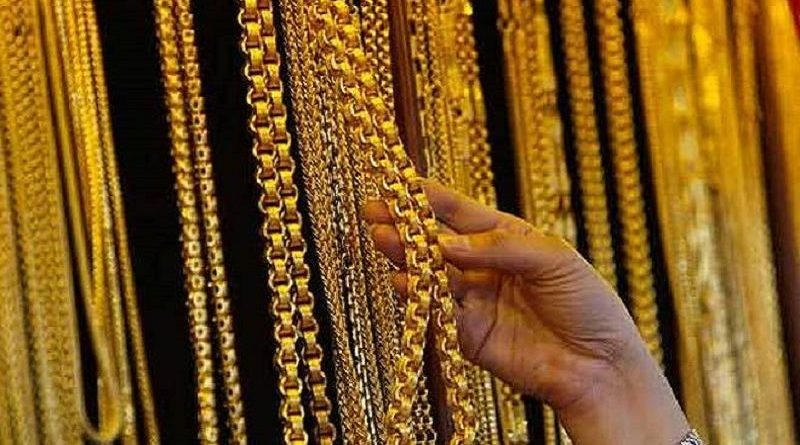 Today Gold Rate In Chennai 15th April 2019