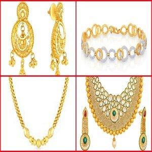 Lulu Gold And Diamonds At Dammam In Saudi Arabia