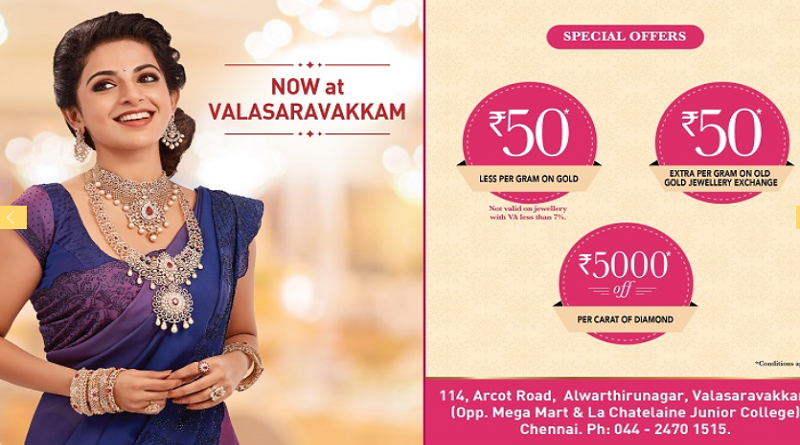 Grt Special Offers For Gold Diamond And